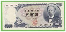 JAPAN - 500 YEN - 1969 - P-95b - UNC - REAL FOTO