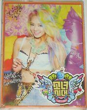 K-POP Girls' Generation SNSD I GOT A BOY Hyoyeon Limited Cover (2013) #A1