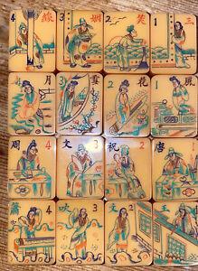 vintage mahjong mahjongg mah jong mah jongg set 1920 16 Flowers