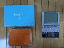 Sharp Papyrus Pw-Lt300 Electronic Dictionary Zeroshock Case