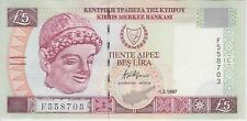 CYPRUS BANKNOTE P#58-8703 5 POUND 1.2.1997 EXTREMELY FINE USA SELLER