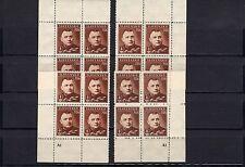 Slowakei 1941-45 Nr.68y A alle 4 Eckrand-Viererbl. **unten mit Bogen Nr.(S-78)