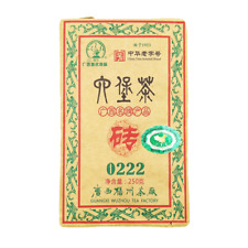 Liu Pao Tea Golden Flower Liubao Dark Tea 0222 Brick Tea Collection 250g 2014