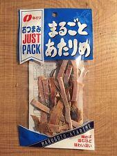 "Natori ""Marugoto Atarime"", Dried squid. Salt flavor, Japan"