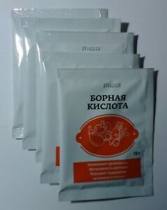 H3BO3 acid 10 g bag - 5 or 10 bags of your choice – БОРНАЯ КИСЛОТА