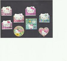JAPAN NIPPON JAPON recent stamps 2004 2012 Hello Kitty special format used