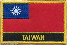 Republic of China (Taiwan) Flag Embroidered Patch Badge - Sew or Iron on