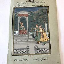 Fine Antique Indian Gouache Painting Calligraphy To Reverse 29cm X 17.5cm #5