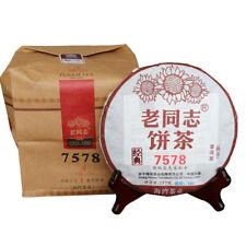 Classic 7578 Lao Tong Zhi Tea Yunnan Haiwan Old Comrade Pu Er Ripe Shu Puer 357g
