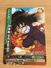 Carte Dragon Ball Z DBZ Data Carddass Dragon Battlers Part SP #PJ-B003 Promo