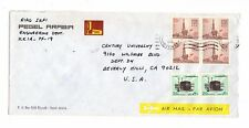 "Saudi Arabia - POSTALLY USED  ADVERTISEMENT  Cover ""PEGEL ARABIA"" LOT (SA84)"