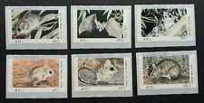 Australia Threatened Animals 1992 Bat Rat Mouse (stamp) MNH NPC1 *self adhesive