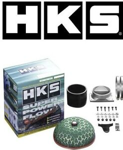HKS Super Power Flow Reloaded Induction Filter Kit - For S14 200SX Zenki SR20DET