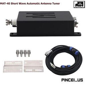 MAT-40 120W Automatic Antenna Tuner HF Radio Short Wave for YAESU Kenwood ICOM