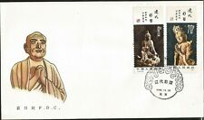 China Liao Dynasty Buddha Sculptures First Day Cover 1982 FDC Buddhismus Skulptu