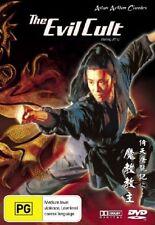 The Evil Cult  Remastered (DVD, 2006) - Region 4