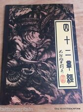 "2015 Tattoo Flash book 11"" KOI Phoenix Dragon Hannya Ganesha Fudo Myo-o Buddha"