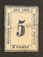 Hawaii Scott 21 1865 5c Numeral Issue Unused F-VF Cat $900 & FREE GIFT