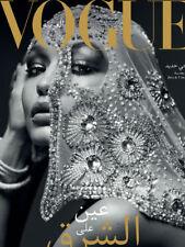 Vogue ARABIA magazine March 2017 GIGI HADID FiRST Edition LAUNCH Issue BRAND NEW