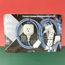 360 Electrical Premium Extension Cord Combo Pack w/USB (Summer Twilight) #NO7609