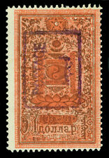 """MONGOLIA 1926  """"POSTAGE"""" violet ovpt. $1 brown & salmon Sc# 22  mint MLH  signed"""