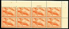 1944 Federal Duck Stamp #RW11 Mint Never Hinged PLATE BLOCK OF 8. Cat $1000