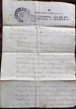 Early Document in Spanish, 1778