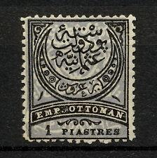 (YYAR 206) Turkey 1880 1881 MNG Mich 40 Scott 62
