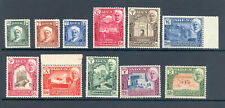 ADEN QU'AITI STATE SG 1-11 1942 GVI DEFINITIVE SET M/M [ NOT HEAVY ].