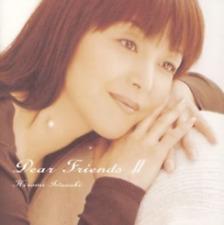 HIROMI IWASAKI-DEAR FRIENDS‡U-JAPAN LP Ltd/Ed I19