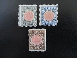 Italy #130-32 Mint Hinged (F7D7) I Combine Shipping!