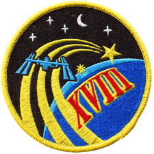 International Space Station - Expedition 18 - Embroidered Patch 10cm Dia