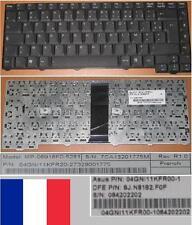 Clavier Azerty Français ASUS F3 F3U MP-06916F0-5281  9J.N8182.F0F 04GNI11KFR00-1