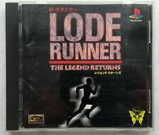 PS1 - Lode Runner: The Legend Returns (NTSC-J) English screen text PlayStation