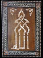 PANNEAU EN MARQUETERIE ET NACRE SYRIEN XIX EME AVEC CALIGRAPHIE B1515
