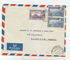 EE151-ETHIOPIE-AIR MAIL STAMP.COVER TO ENGLAND 1955