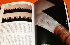 Japanese Saw and Chalk line book japan chalk box carpentry tool #0289