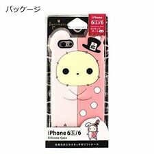 iPhone 6s / 6 Silicon Case Cute 0158 San-X Sentimental Circus from Japan F/S