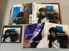 HEKIRU SHIINA Baby Blue Eyes JAPAN MD-Mini Disc SRYL7340 w/OBI Anime Voice FreeS