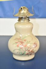 Vintage Kaadan Ltd Glass Oil Lamp 1980