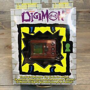 New Digimon 20th Anniversary Tamagotchi Digital Pet (Brick Red) BANDAI