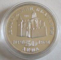 Bulgarien 50 Leva 1981 1300 Jahre Bulgarien Tsarevets-Festung Silber