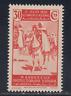 Marokko (1937) Neu ohne Briefmarkenfalz MNH Spain - Edifil 176 (30 Cts) Hebezeug