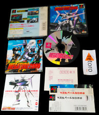 MEGATUDO 2096 SONY Playstation PSX Play PS1 JAP Spine Bandai Complete
