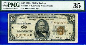 1929 $50 National (( FRBN - Dallas )) PMG Very-Fine 35  - FR-1880-K - K0157194A-
