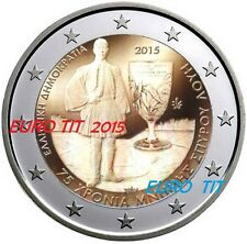 2 €  GRECE  2015   1    X    PIECE   COMMEMORATIVE    SPYRIDON       disponible