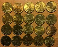 Russia 10 roubles 1992 ММД 20 pcs dealers lot