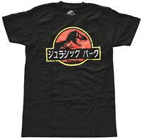Jurassic Park Logo Japan Men's Black Graphic T-Shirt New