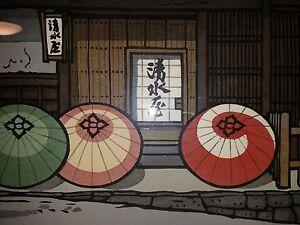 KATSUYUKI NISHIJIMA RARE UMBRELLA WOODBLOCK ART LIMITED PRINT SIGNED & NUMBERED