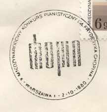 POLAND 1980 284 POSTMARK Competition F. Chopin, FDC